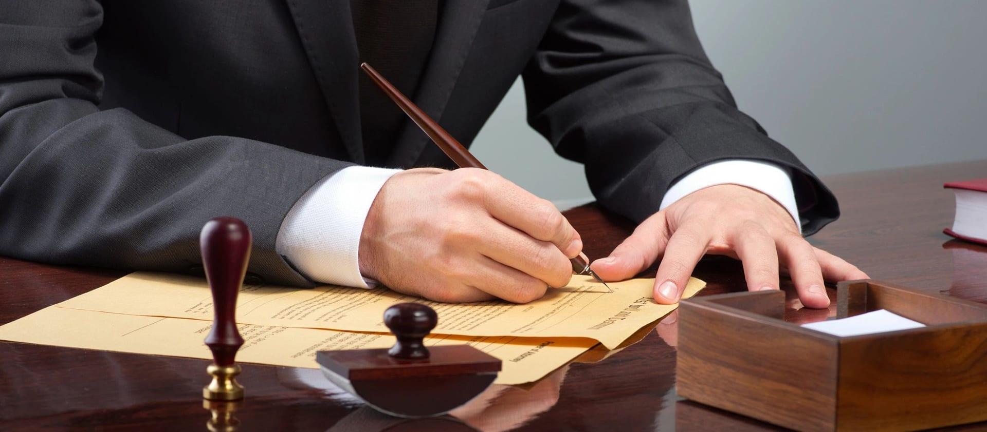 Scheuerman Law Firm